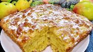 Фото рецепта Старомодный яблочный пирог