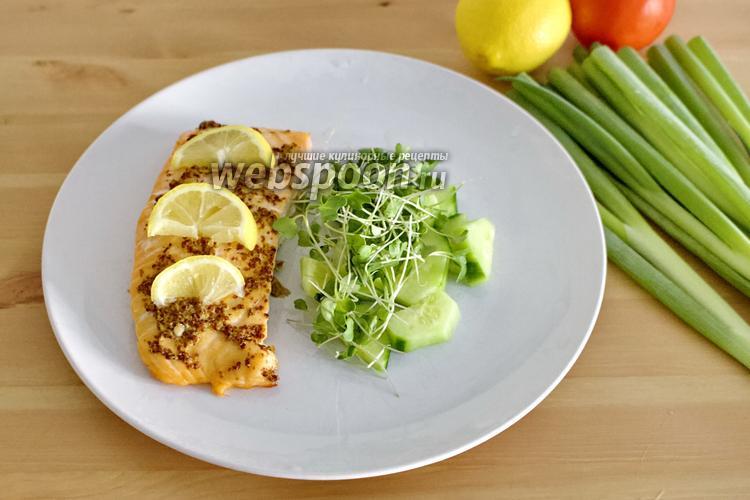 Фото Запечённый лосось с дижонской горчицей