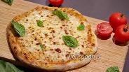 Фото рецепта Пицца «Маргарита» с домашним соусом