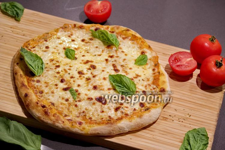 Фото Пицца «Маргарита» с домашним соусом