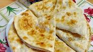 Фото рецепта Мини-пицца из лаваша