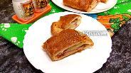 Фото рецепта Рулет из слоёного теста с грудинкой и помидором