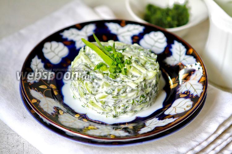 Фото Зелёный салат с сузьмой