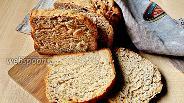Фото рецепта Цельнозерновой хлеб на сыворотке с семечками
