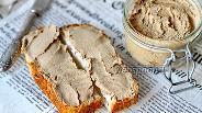 Фото рецепта Паштет из куриной печени с коньяком