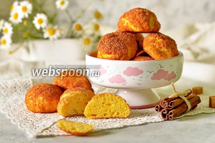 Фото Бездрожжевые творожные булочки с корицей