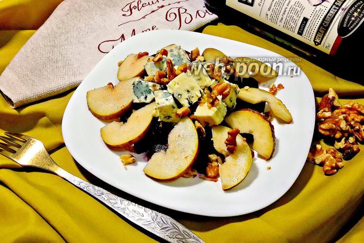 Фото Салат с голубым сыром, грушей и свёклой