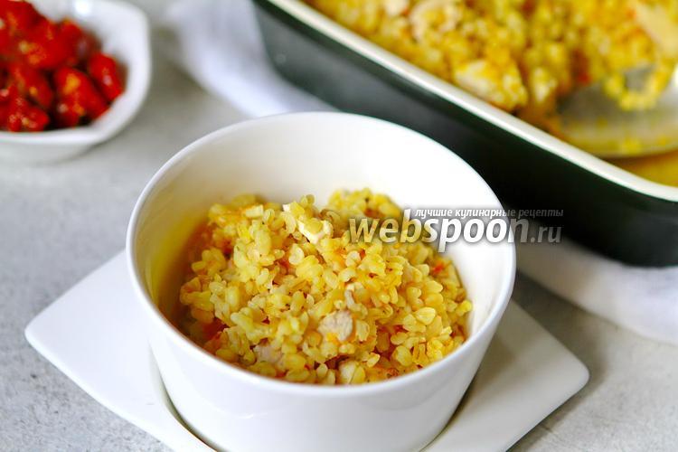 Фото Булгур с курицей и овощами в духовке