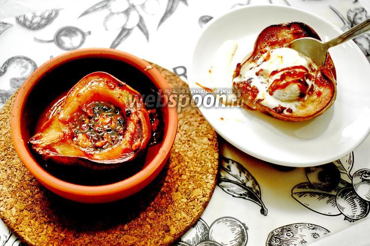 Фото Десерт из запечённой груши с мороженым