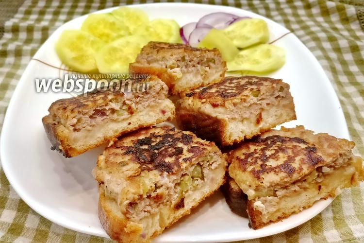 Фото Бутерброд с фаршем «Индеброд»
