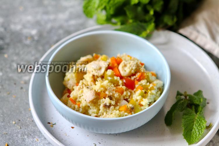 Фото Кускус с курицей и овощами в духовке