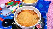 Фото рецепта Ароматный жульен с курицей, грибами и помидорами