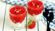 Фото рецепта Диетический десерт из творога и клубники