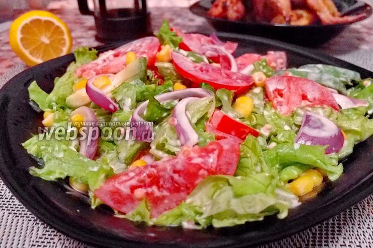 Фото Зелёный салат с помидорами и авокадо
