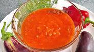 Фото рецепта Подлива из помидоров с чесноком