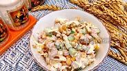 Фото рецепта Салат с бужениной, копчёным сыром и кукурузой