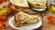 Фото рецепта Баварский яблочный торт