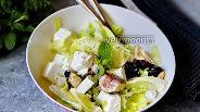 Фото рецепта Салат айсберг с брынзой и инжиром