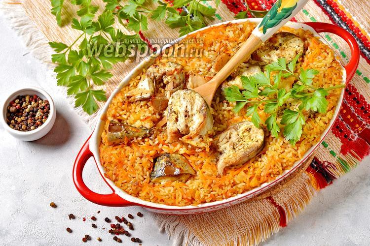 Фото Запечённая скумбрия с рисом