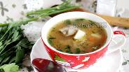 Фото рецепта Суп с бараниной и чечевицей