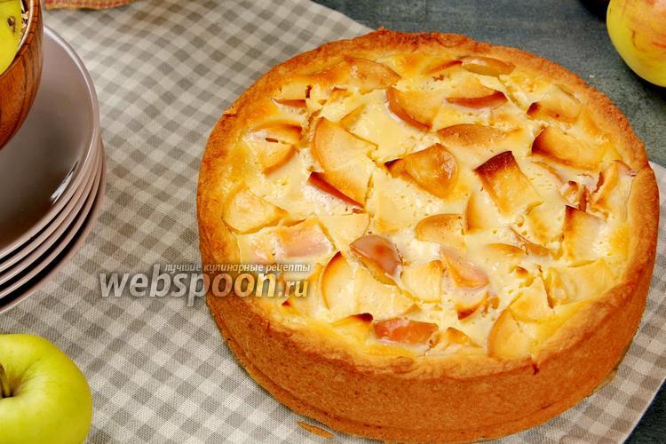 Фото Яблочные пироги по-новому. Видео