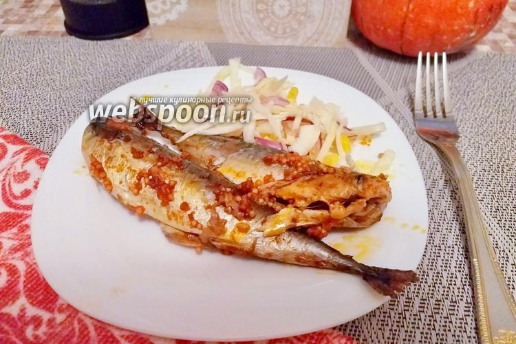 Фото Скумбрия запечённая с горчицей