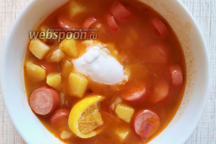 Фото Быстрый томатный суп с сосисками