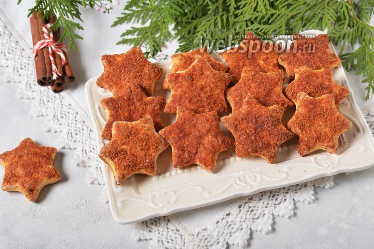 Фото Сметанно-творожное печенье