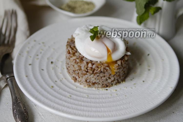 Фото Гречневая каша с яйцом пашот