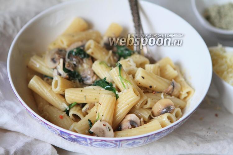 Фото Паста с грибами и шпинатом