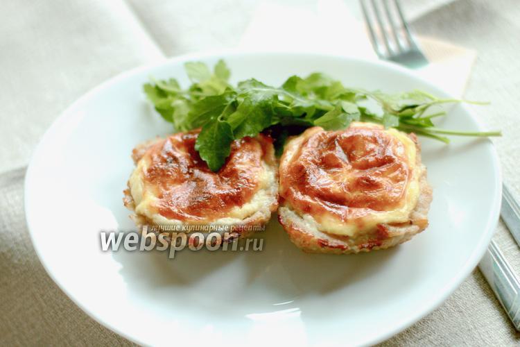 Фото Мясные кексы с сырной шапочкой