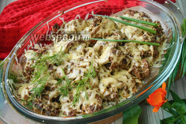 Фото Куриная печень со сливками в духовке