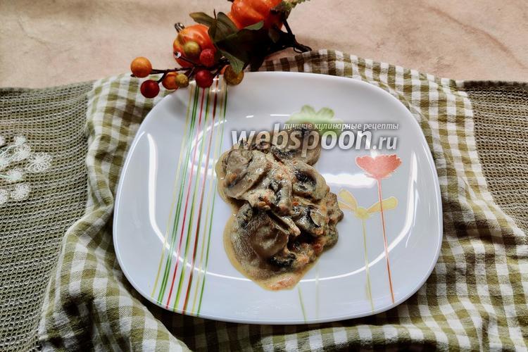 Фото Шампиньоны с овощами тушёные в сметане