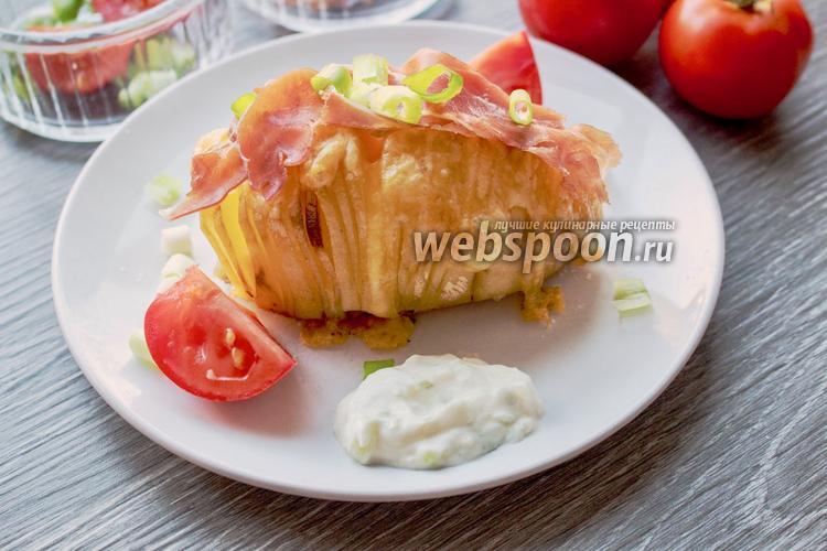 Фото Картошка-гармошка с прошутто и сыром