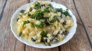 Фото рецепта Рис из цветной капусты с грибами и тыквенными семечками