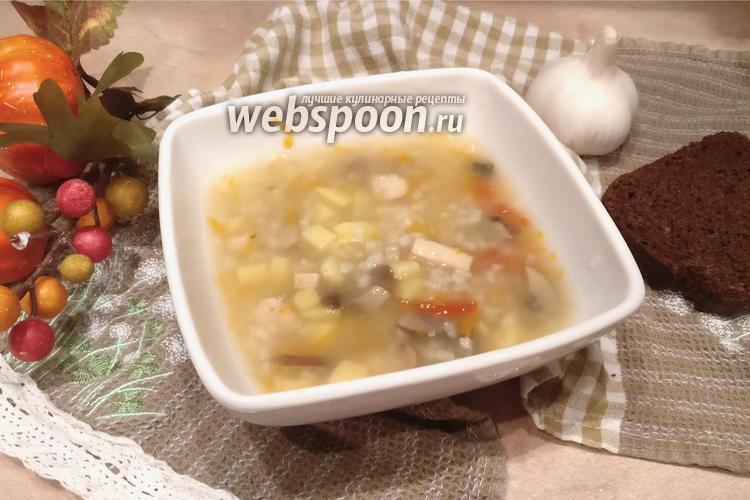 Фото Куриный суп с рисом и шампиньонами