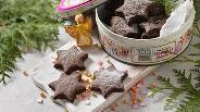 Фото рецепта Печенье с кэробом