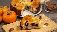 Фото рецепта Пирог на йогурте с голубикой