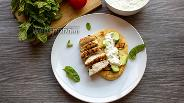 Фото рецепта Куриное филе с соусом дзадзики