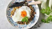 Фото рецепта Глазунья с белыми грибами