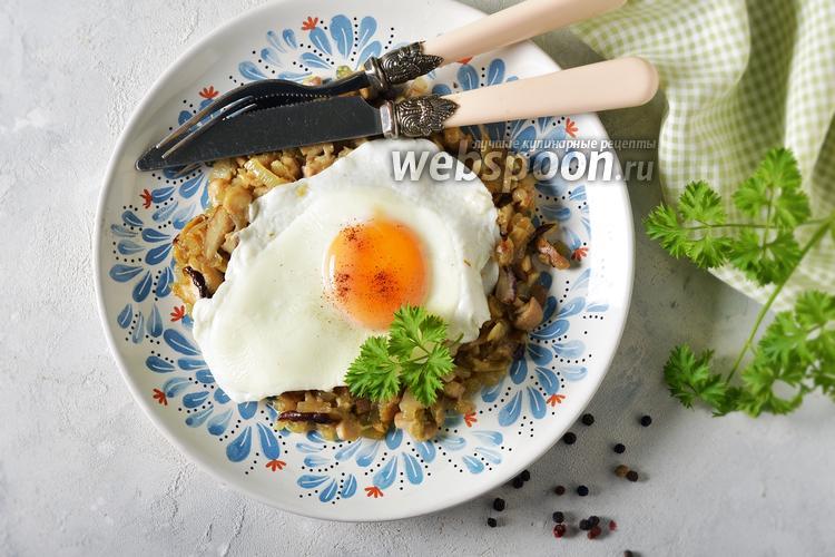 Фото Глазунья с белыми грибами