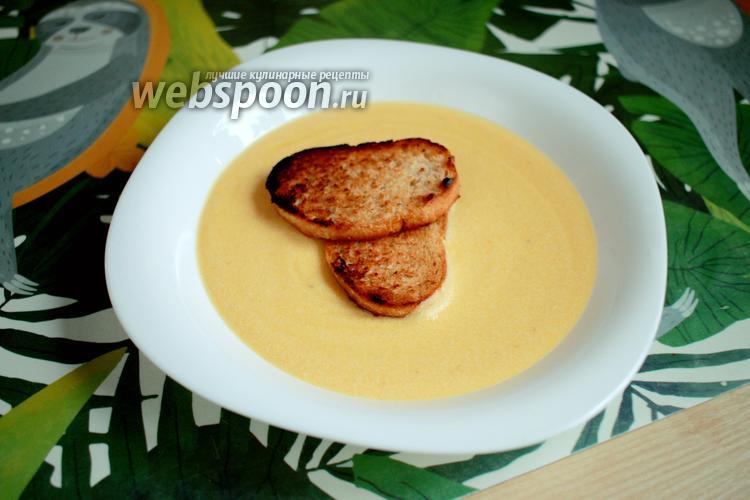 Фото Классический куриный крем-суп со сливками