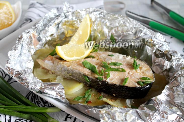 Фото Кижуч с картофелем в фольге в духовке