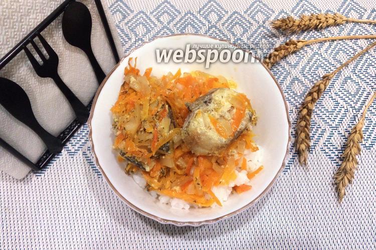 Фото Минтай в овощной шубке в духовке