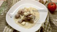 Фото рецепта Индейка в сырном соусе