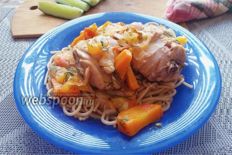 Фото Острые куриные окорочка с овощами и сладким перцем