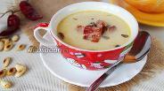 Фото рецепта Сливочный суп-пюре из тыквы и картофеля