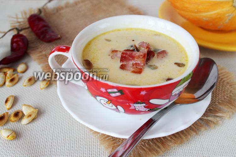 Фото Сливочный суп-пюре из тыквы и картофеля