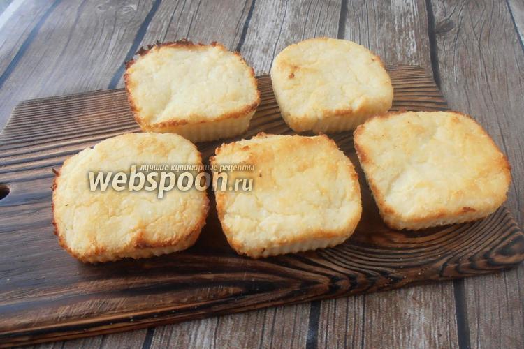 Фото Творожно-кокосовые кексы