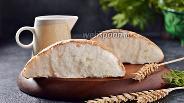 Фото рецепта Хлеб Облако